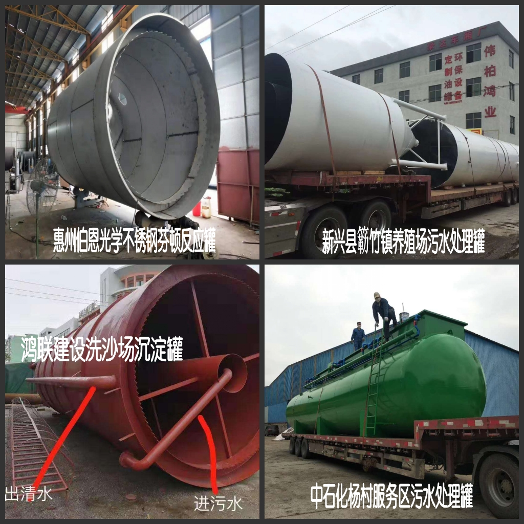 定制各类污水处理一体化设备