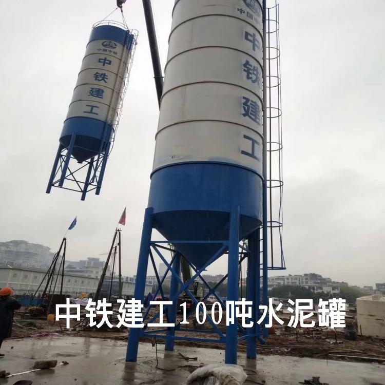 中铁建工100吨散装水泥罐